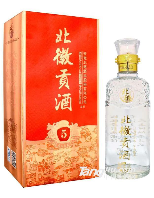 北徽贡酒 5