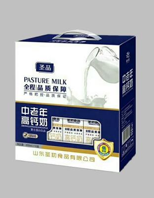圣初中老年高钙奶箱子