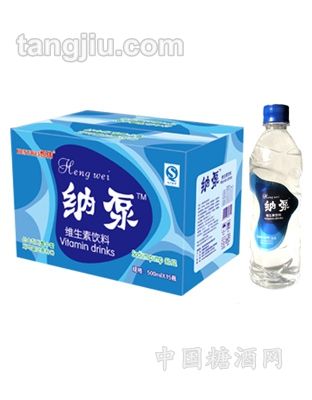 恒伟纳泵500mlX15维生素饮料蓝