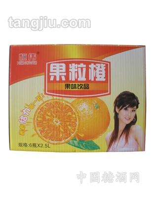 恒伟果粒橙果味饮品2.5Lx6瓶