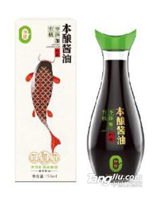 和鲜本酿酱油(有机)150ml