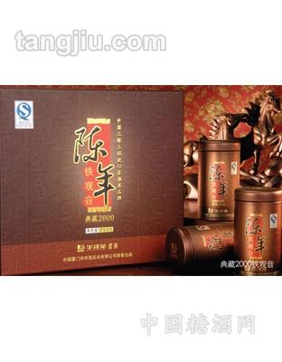 陈年铁观音典藏2000