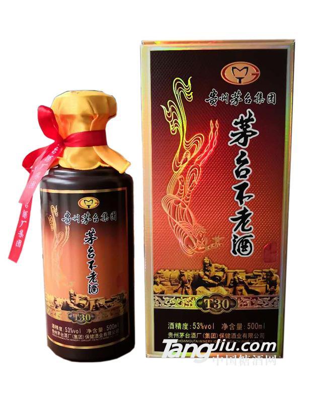 贵州茅台集团-茅台不老酒T30-500ml