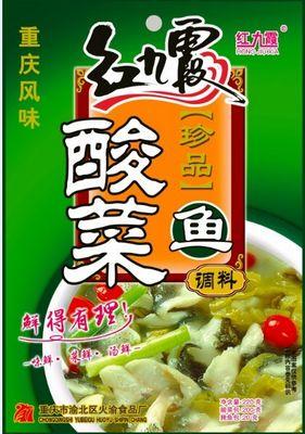 红九霞酸菜鱼调料