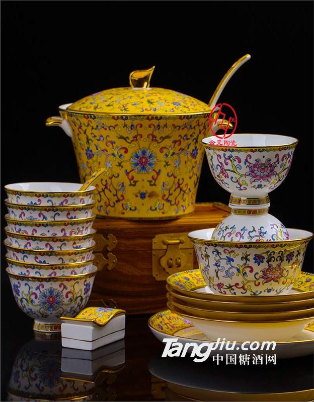 供应单位礼品陶瓷餐具定做 商务馈赠礼品