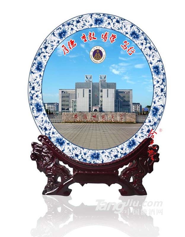 供应校庆纪念品瓷盘定制 建校周年纪念品