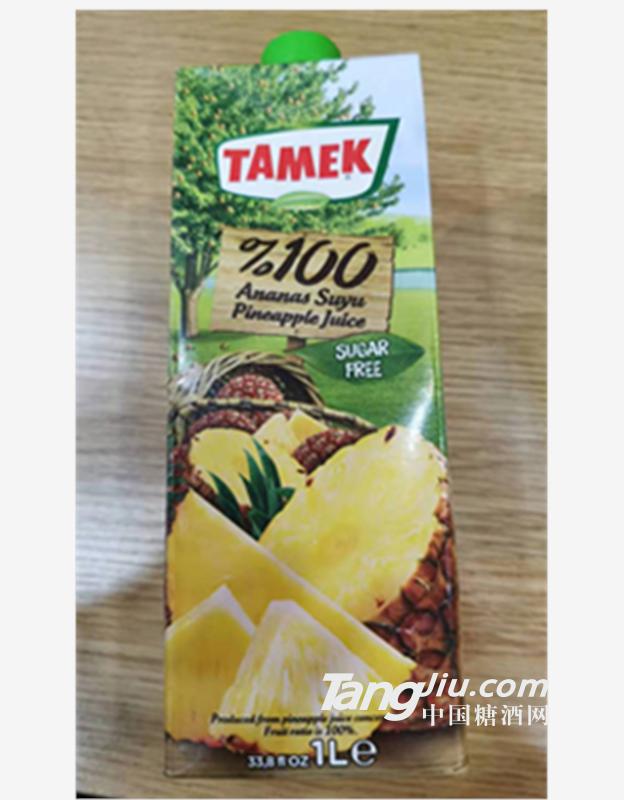 荅梅肯TAMEK100%菠萝汁