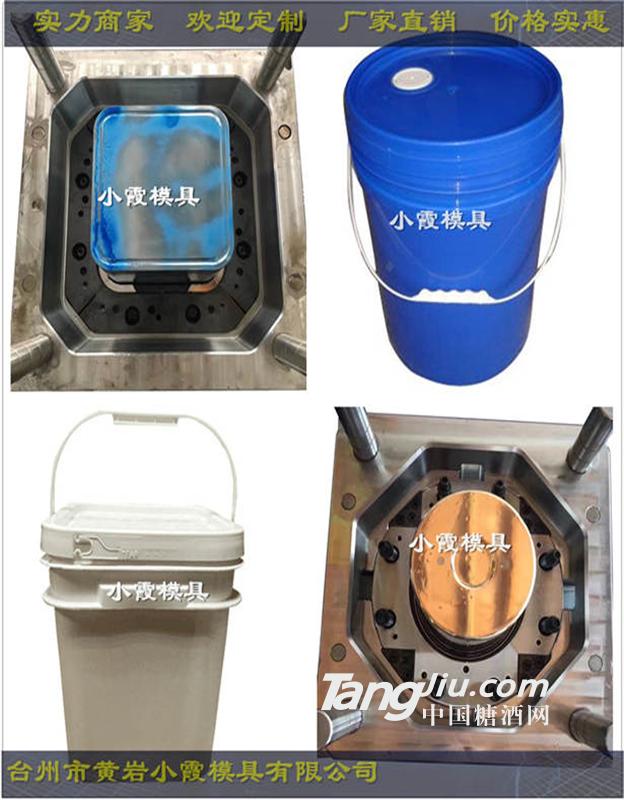 10公斤注塑桶模具 5升PP桶模具