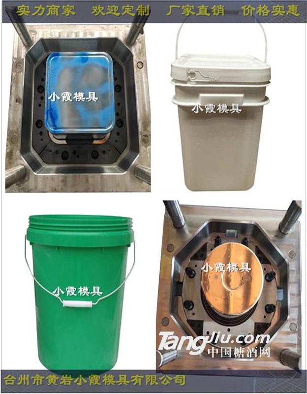 黄岩注塑模具 20升油桶塑胶模具 18升塑料桶塑胶模具