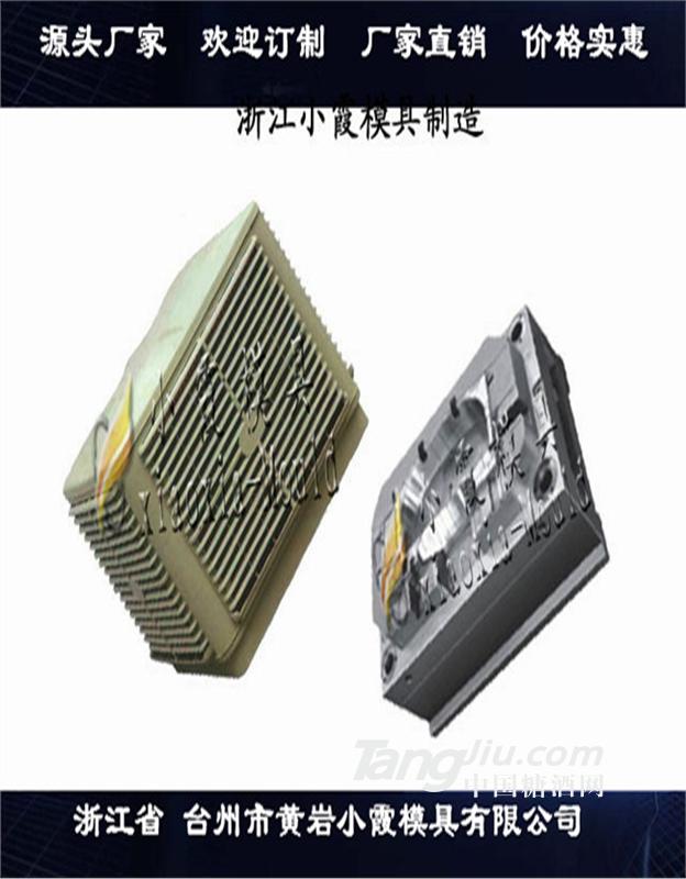 源头厂家空气冷却器塑胶模具空气冷却机塑胶外壳模具