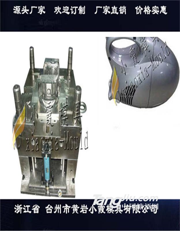 台州塑料模具生产厂家挂湿器塑胶外壳模具制作厂
