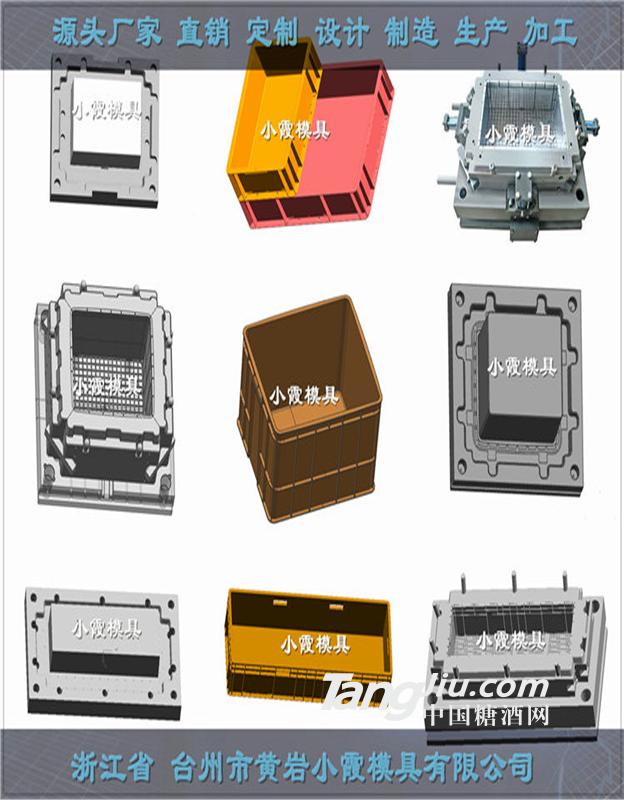 注射折叠箱模具  注射蔬菜框模具