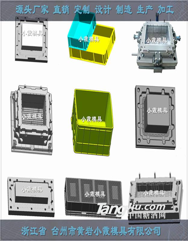 折叠箱注射模具  蔬菜框注射模具