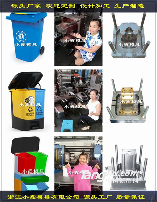 日本双筒垃圾桶塑胶模具日本55升垃圾桶塑胶模具