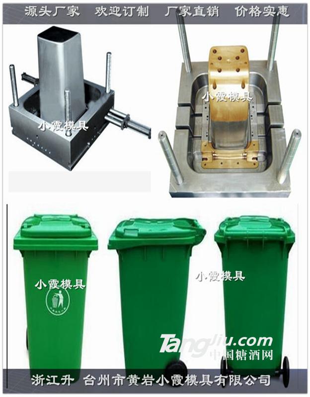 650升户外垃圾桶注射模具1100L塑料垃圾车模具