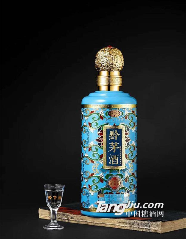 53°黔茅酒500ml阳明心学文化传承酒(蓝)