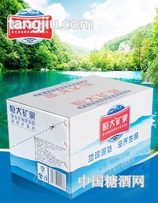 恒大冰泉(箱)2