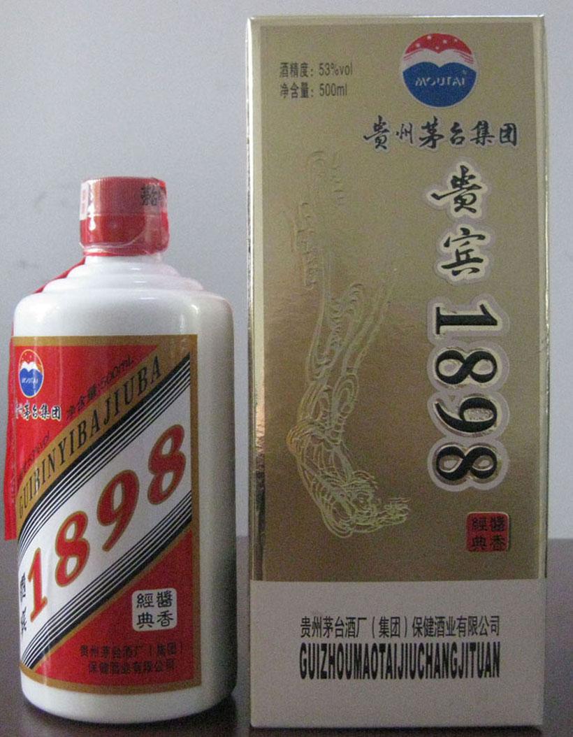 白酒招商_茅台白酒招商_白酒_酒类 糖酒网