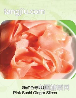 粉红色寿司姜片