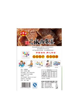 红糖水晶蜜姜40g