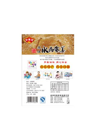 原味水晶蜜姜40g