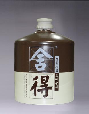 陶瓷酒瓶-2
