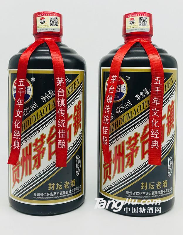 化台浓香型42度封坛老酒-450ml