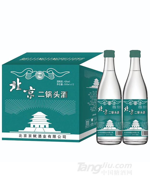42°牛洱泉北京二锅头箱装-500mlx12