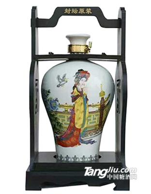 定制酒(古代美女)