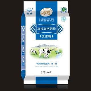 高锌高钙无蔗糖奶粉