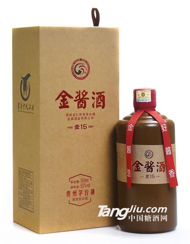 金酱酒 (金15)
