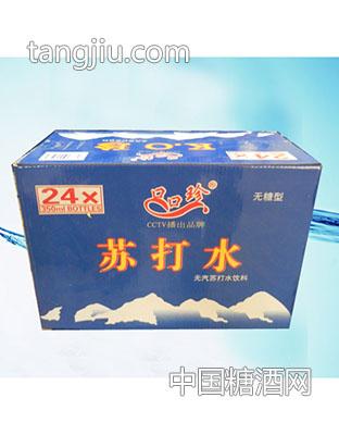 箱装蓝色苏打水