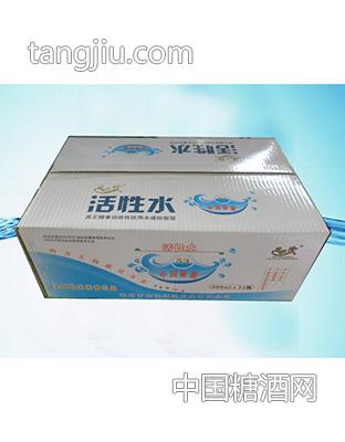 箱装活性水