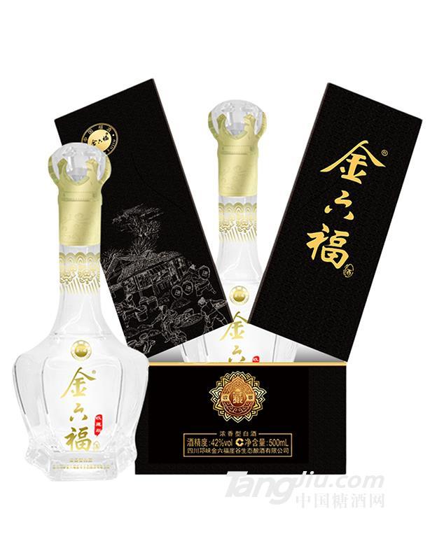 金六福收藏版