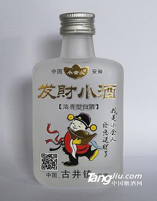 小金人发财小酒(磨砂瓶)125ml