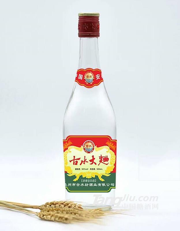 古水坊光瓶酒-500ml