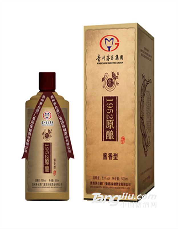 贵州茅台1952原酿53°,酱香型白酒,500ml