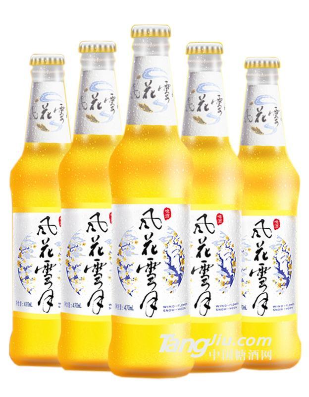 风花雪月啤酒-470ml