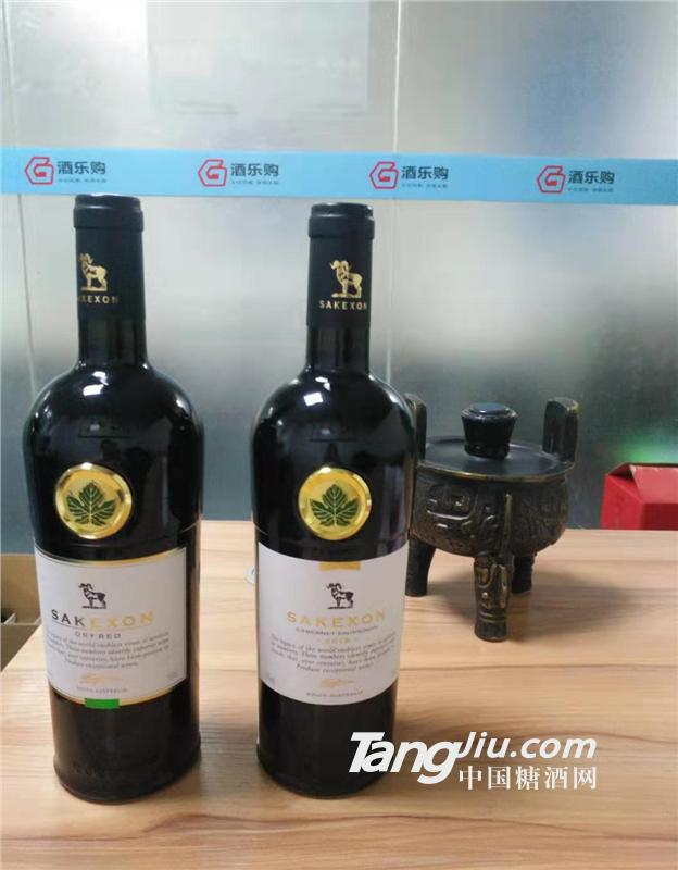 撒克逊庄园干红葡萄酒 澳洲有机酒