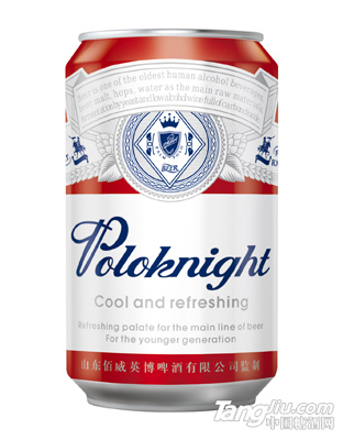 保罗骑士啤酒红罐正面