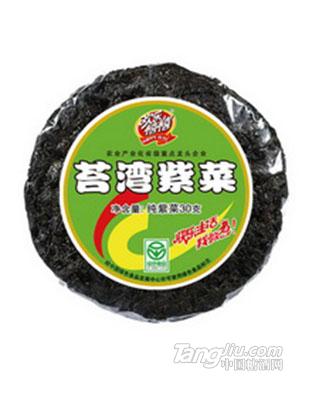 30g苔湾(纯紫菜)