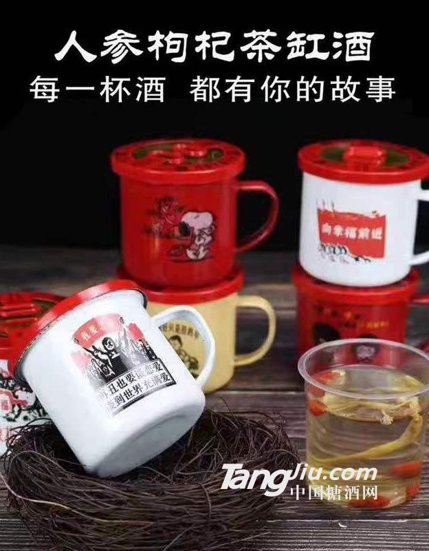 茶缸酒多少度