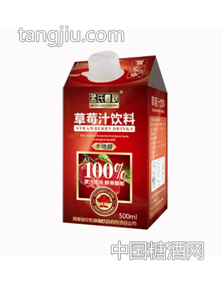 草莓汁500ml