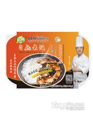 黄焖鸡香米饭