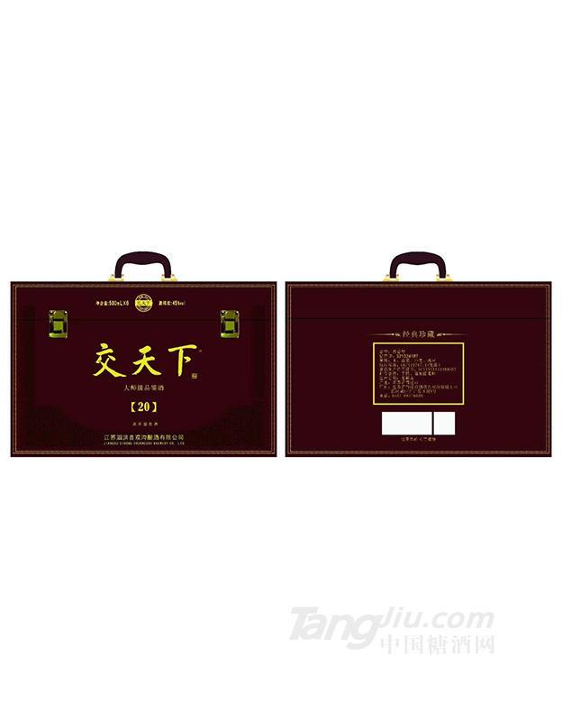 交天下-20-包装盒(棕)