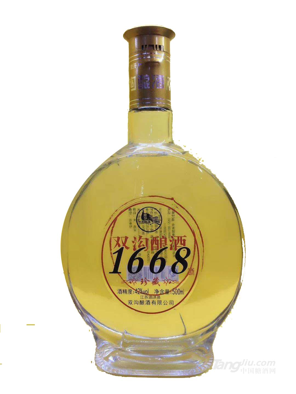 双沟-1668酒珍藏