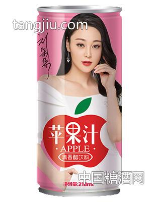 苹果醋罐减肥瘦身