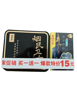 琉璃金黑色铁盒