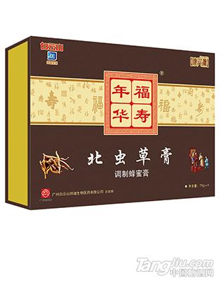 福寿年华(北虫草膏)