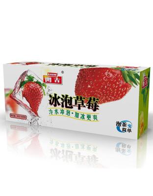 开古冰泡草莓茶